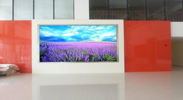 LED显示屏案例—绵阳西部冷都项目