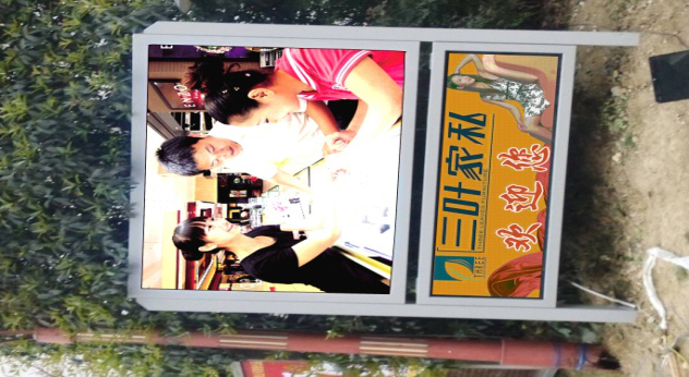 LED显示屏案例—户外小间距广告专用屏