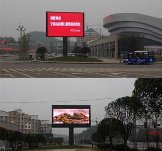 LED显示屏案例—四川北川广告