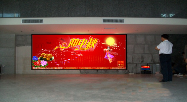LED显示屏案例—南部供电局