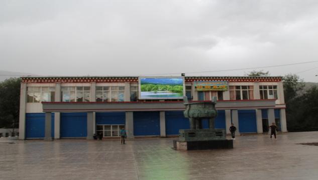LED显示屏案例—西藏贡觉