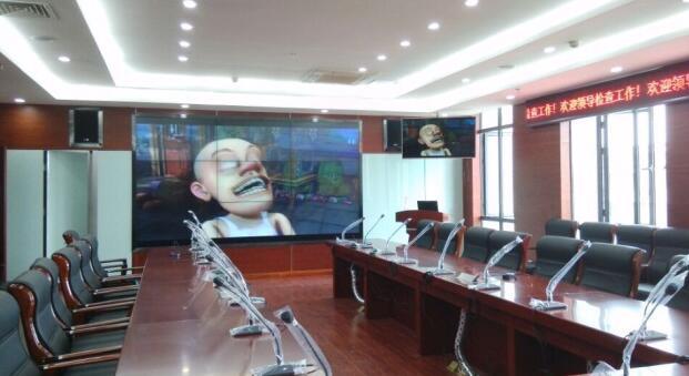 四川多媒体会议系统