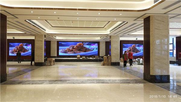 红杏光华店P2.5舞台屏